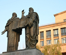 Sarkis and Marie Izmirlian Library of <p>Yerevan State University</p>